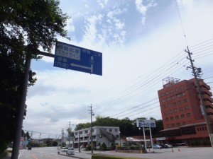 伊勢志摩スカイライン鳥羽入口付近(国道42号)