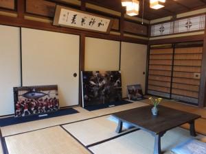 阪本博文写真展 海神饗宴~三重の祭りと二見の風習~