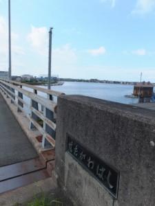 勢田川橋(勢田川)