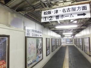 跨線橋(JR多気駅)
