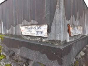 尾鷲市観光案内処「まちかどHOTセンター」の先の十字路