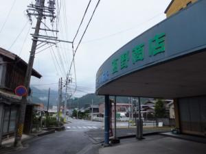 庚申祠(山見茶屋跡)付近