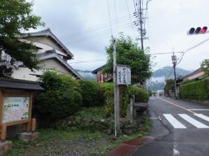 熊野古道 やのはま道の案内板付近