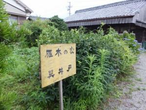 雁木の家(熊野古道 やのはな道)