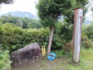 熊野古道 やのはな道の標石ほか