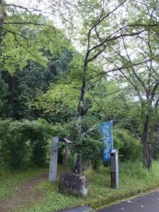 八鬼山道登り口(尾鷲側)