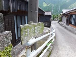 三木里駅の案内板(三木里小学校付近)