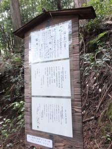 地元に残る古文書の紹介(羽後峠からJR賀田駅へ)