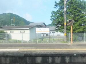 JR紀勢本線 相賀駅