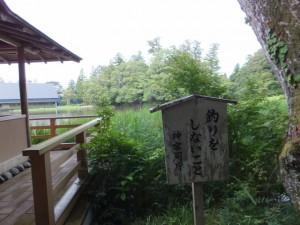勾玉池の散策路にある東屋付近の注意書き(外宮)