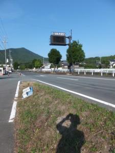 国道23号 中村歩道橋から浦田駐車場へ