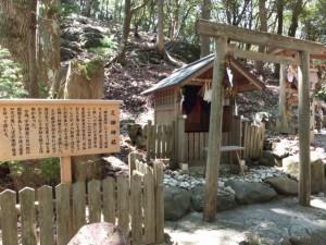 足神神社(足神さん)(宇治神社)