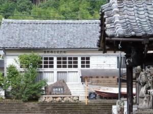 曽根郷土資料館(尾鷲市)