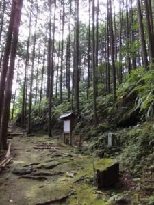 「伊勢路09 曽根次郎坂太郎坂 05/39 」道標付近