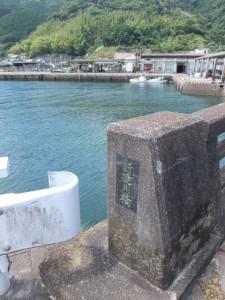 新逢川橋から望む二木島湾