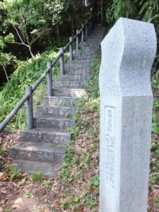 国史跡 熊野参詣道伊勢路 二木島峠 逢神坂峠道