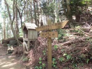 「逢神坂峠 新鹿側登り口 1.6km、二木島峠 850m」の道標