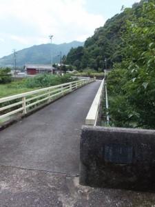 湊川橋(湊川)