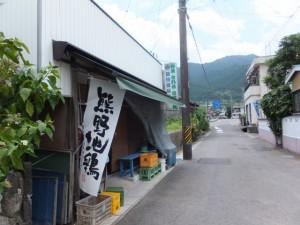 「熊野街道 新宮まで 34km」の道標の先の逆ト字路から国道311号へ