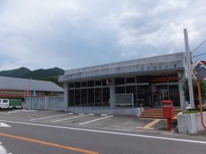 JP 新鹿郵便局