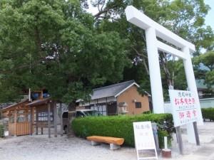 徳司神社(熊野市新鹿町)