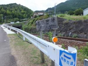 新鹿海水浴場付近からJR紀勢本線のトンネルの上へと続く路地
