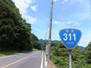 振り返って国道311号