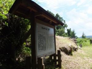 西行松の説明板