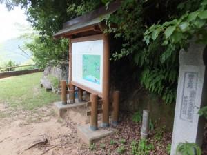 波田須の道の説明板と「国史跡 熊野参詣道伊勢路 波田須の道」の標石