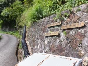 「熊野古道 観音道」、「熊野古道 大吹峠」などの道標