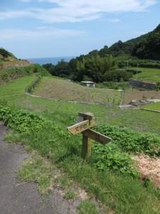 「文字岩、 熊野古道大吹峠」の道標