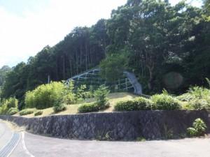 大吹峠登り口がある公園