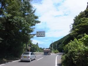 熊野古道大吹峠の案内板(国道311号)