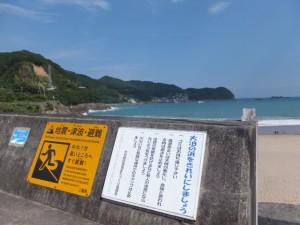 大泊海水浴場の防波堤