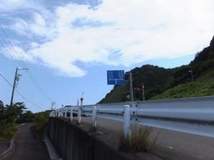 国道311号と国道42号の交差点