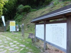松本峠登り口の広場