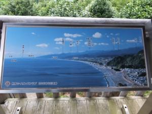 風景の説明図(松本峠から鬼ヶ城 城跡へ向かう途中の東屋)