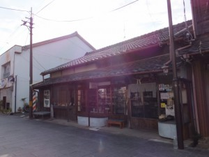 中野陶器店(東紀州まちかど博物館)