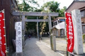 河崎天王祭(神輿渡御)