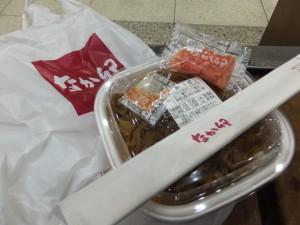 なか卯の牛丼(並)