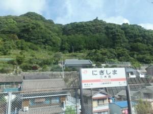 JR紀勢本線 二木島駅