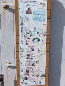松本峠~木本古道通り~花の窟歴史散策地図