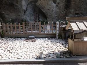 御祭神 伊弉冉尊(花の窟神社)