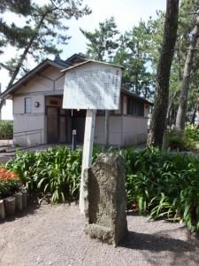 口有馬道標(花の窟神社前)