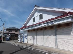 リカーズ九鬼(花の窟神社から立石の道標へ)