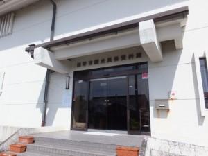熊野市歴史民俗資料館