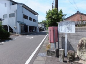立石の道標の「左じゅんれい道」、那智山への道