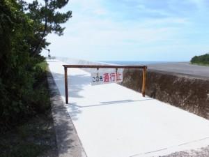 七里御浜から新志原橋へ続く防波堤にて振り向いてパチリ。「この先通行止」