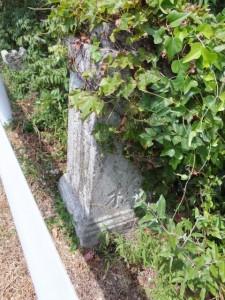 緑橋(市木川)の手前の橋の親柱、橋名は?