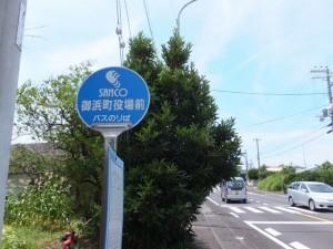 SANCO 御浜町役場前 バスのりば